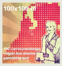 postzegel-100x100-met-tekst